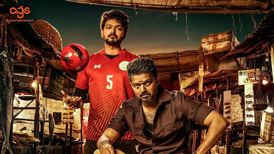 The Madras high court has reserved orders on a application, which sought to stay the release of Tamil film 'Bigil', starring popular film star Vijay.