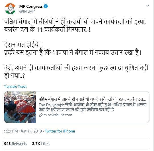 Bajrang Dal Members Held for Killing BJP Workers? No, Fake Report