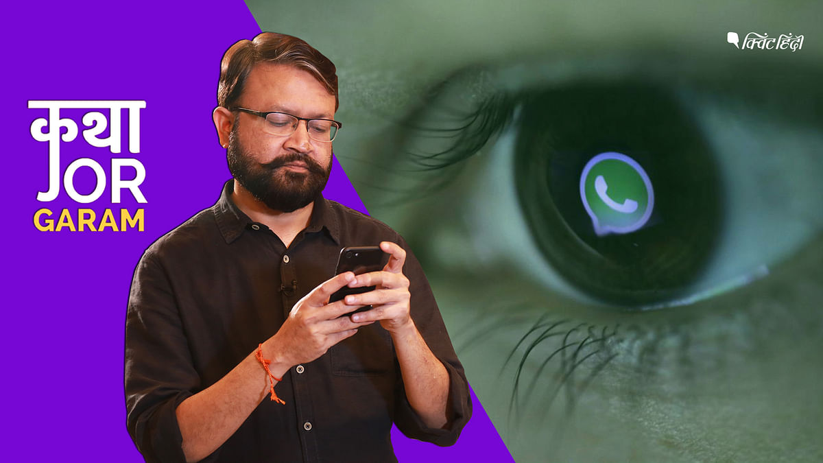 WhatsApp is like a hidden door to your phone that can provide access to all the data it stores..