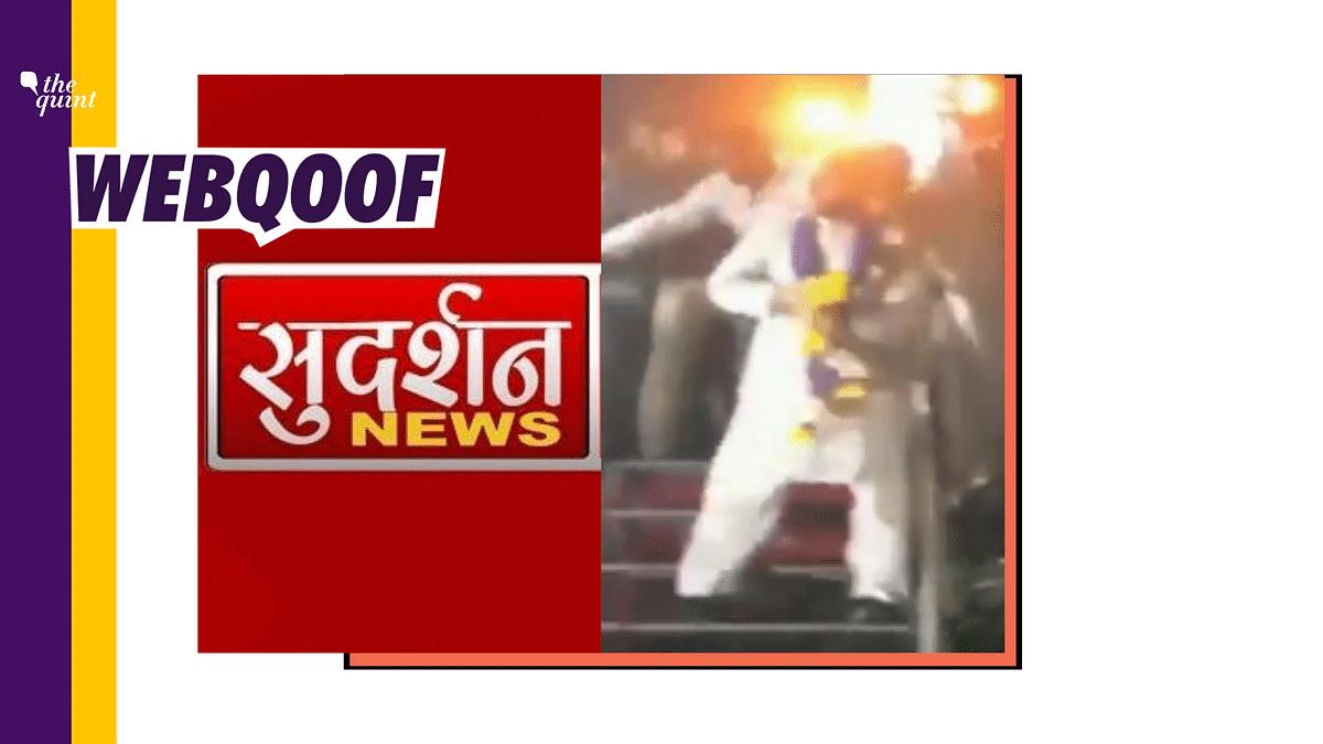 No, AIMIM Chief Didn't Dance to Celebrate Kamlesh Tiwari's Death