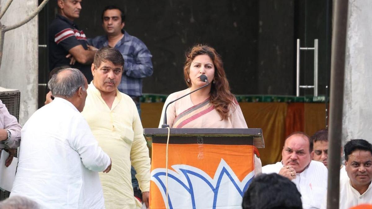 After 'Bharat Mata Ki Jai' Remark, BJP's Sonali Phogat Apologises