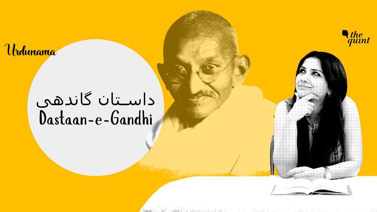 Urdunama Special: Do You Know the Real Dastaan-e-Gandhi?