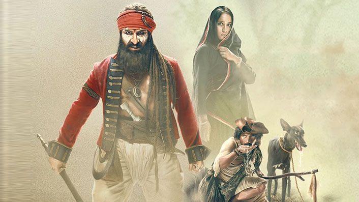 A poster for Saif Ali Khan's <i>Laal Kaptaan</i>.