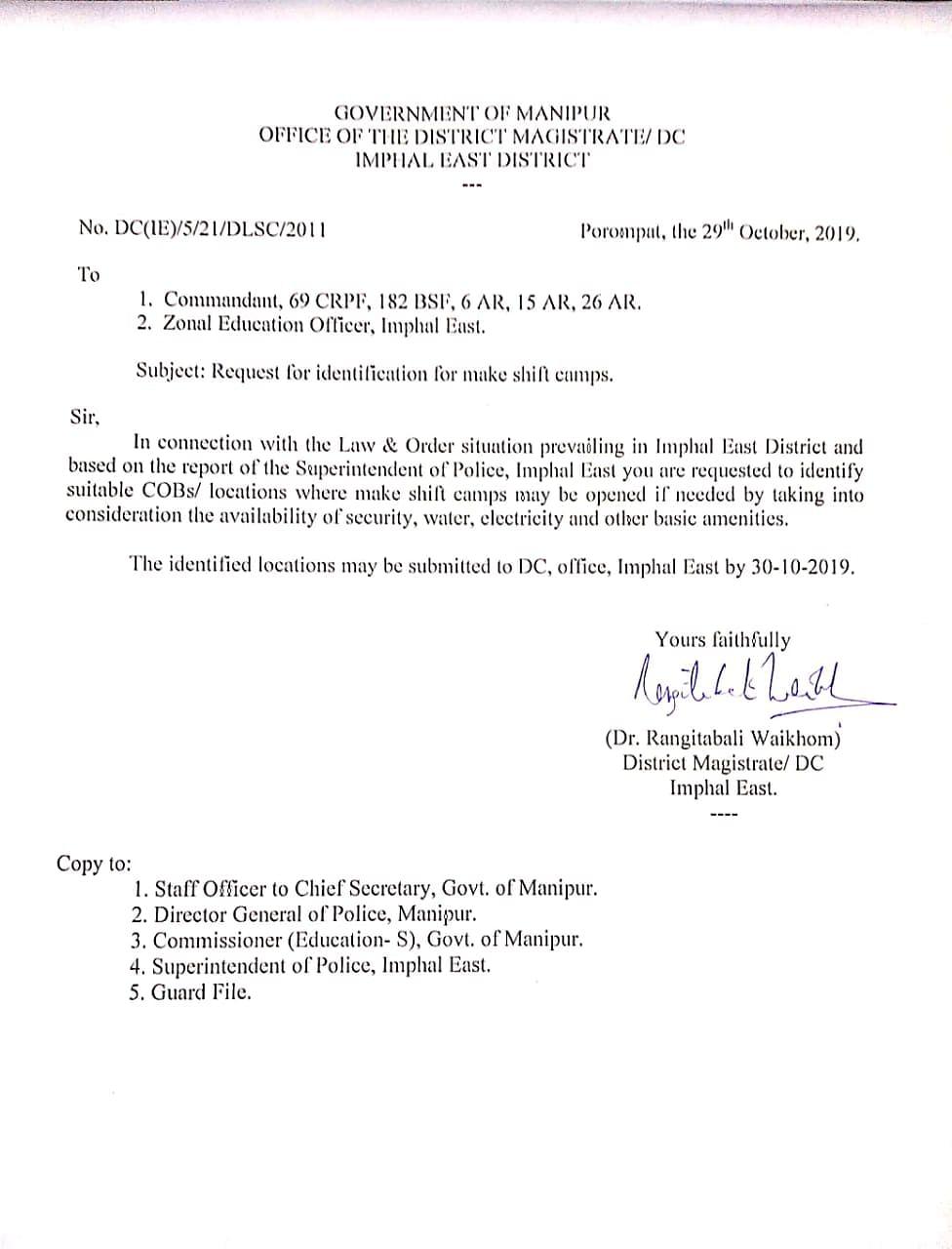 Manipur govt order
