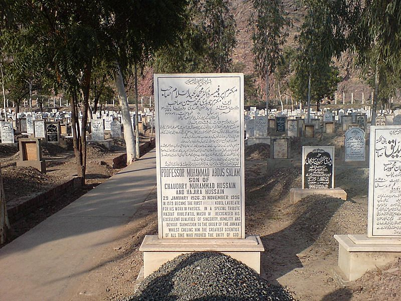 "Grave of Prof. Dr. Abdus Salam (1926-1996) in Rabwah. In the English inscription the phrase ""the first Muslim Nobel laureate"" the word ""Muslim"" has been erased with paint."