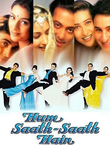 Poster of <i>Hum Saath Saath Hain</i>