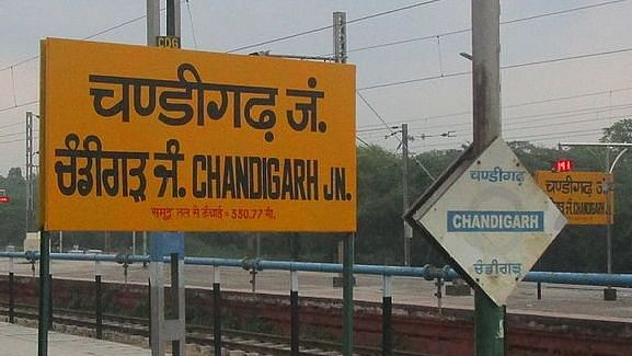 #GoodNews: Chandigarh Station to Be  Visually-Impaired Friendly