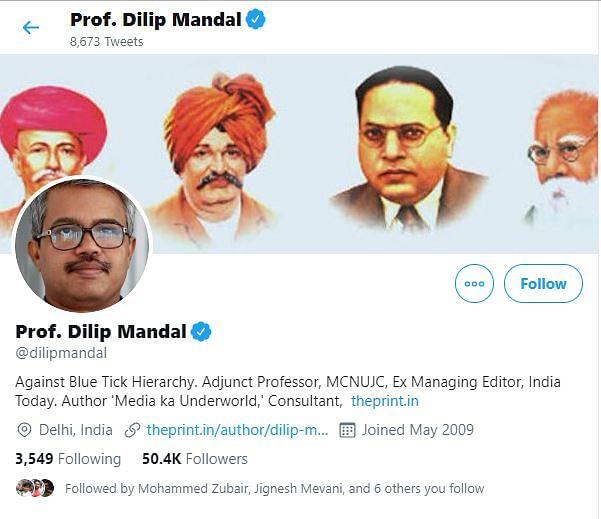 Screenshot of Dilip Mandal's Twitter bio.