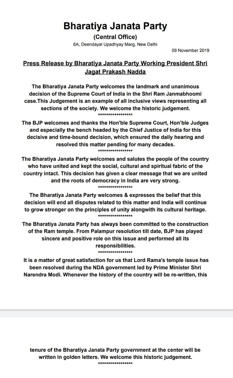 The BJP's statement post the Ayodhya verdict.