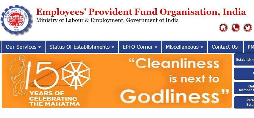 How to Withdraw Money From EPF Account: Check All Details Here