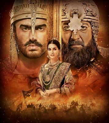 "Hyderabad: Ashutosh Gowariker's ""Panipat"" Trailer is Grand & Majestic!. (Photo: IANS)"