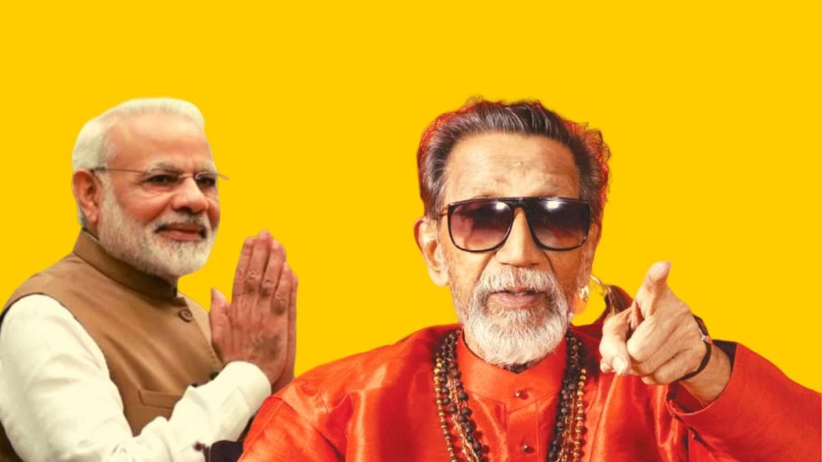 Bal Thackeray Foresaw BJP-Sena Rift in This 2011 Interview