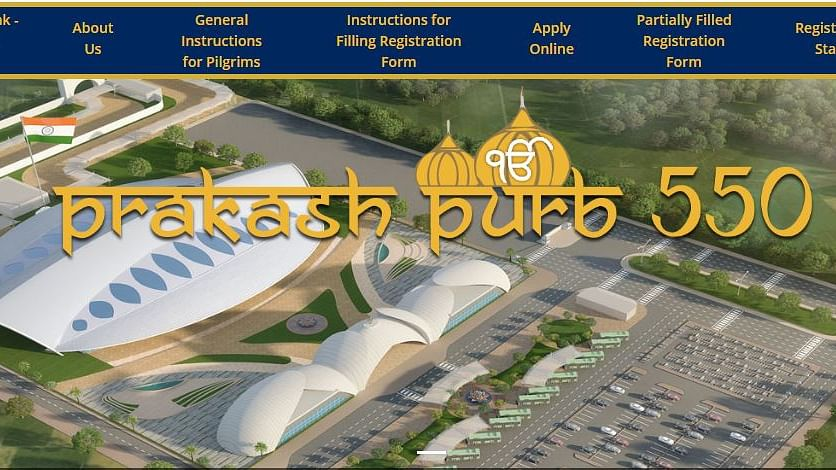 Kartarpur Corridor Registration: Check How to Register Online
