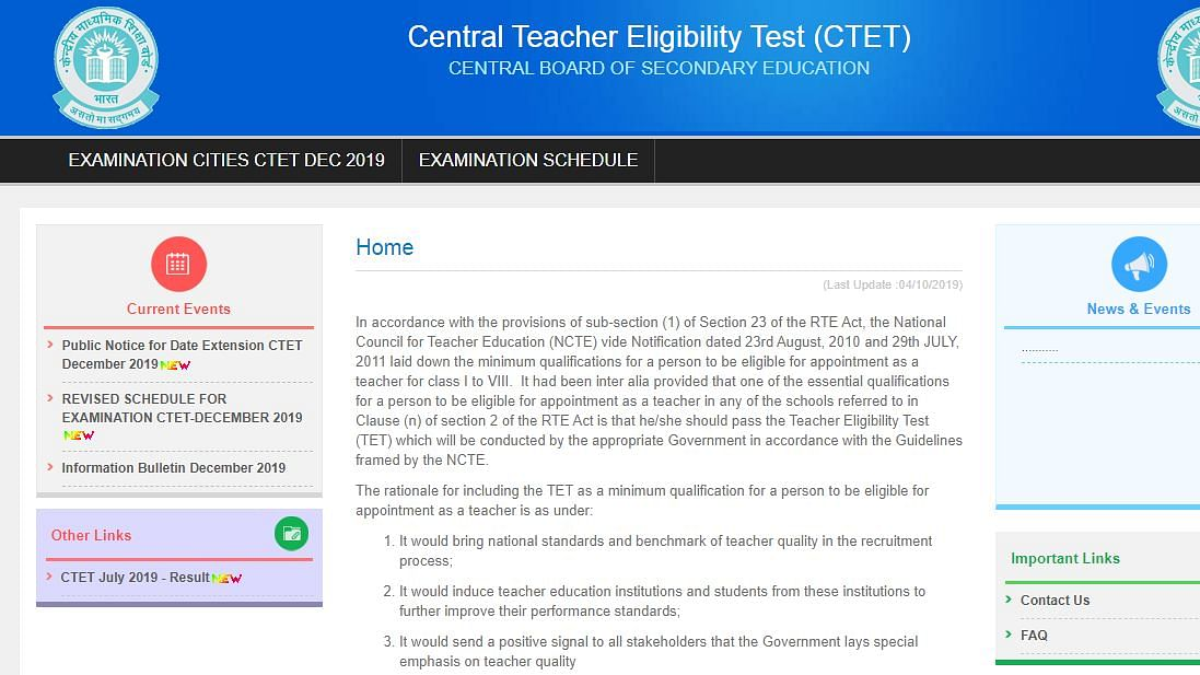 CTET Answer Key 2019: Check How To Download Answer Key