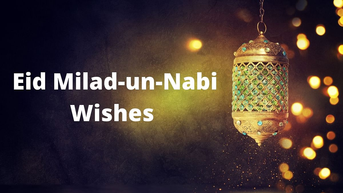 Eid Milad-un-Nabi wishes, quotes, cards, images in English, Hindi and Urdu.