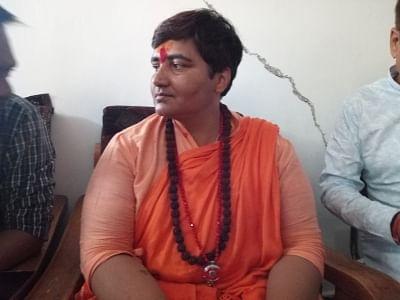 Bhopal: BJP