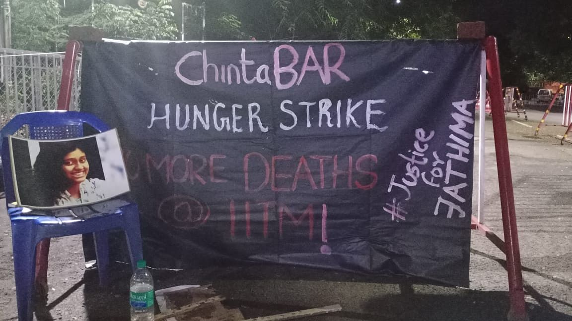 The students of IIT Madras demand the institute constitute an internal committee to look into the allegations raised by Fathima's family.