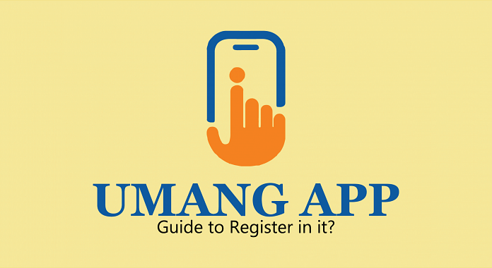 Download EPFO UMANG App  for PF Details, Check All Details Here