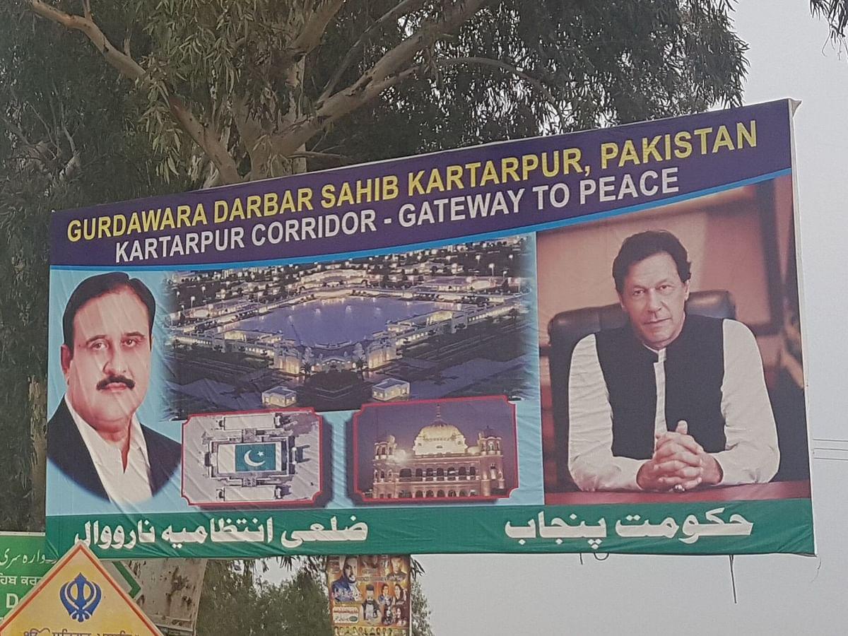 Imran Khan's 'Gateway to Peace'.