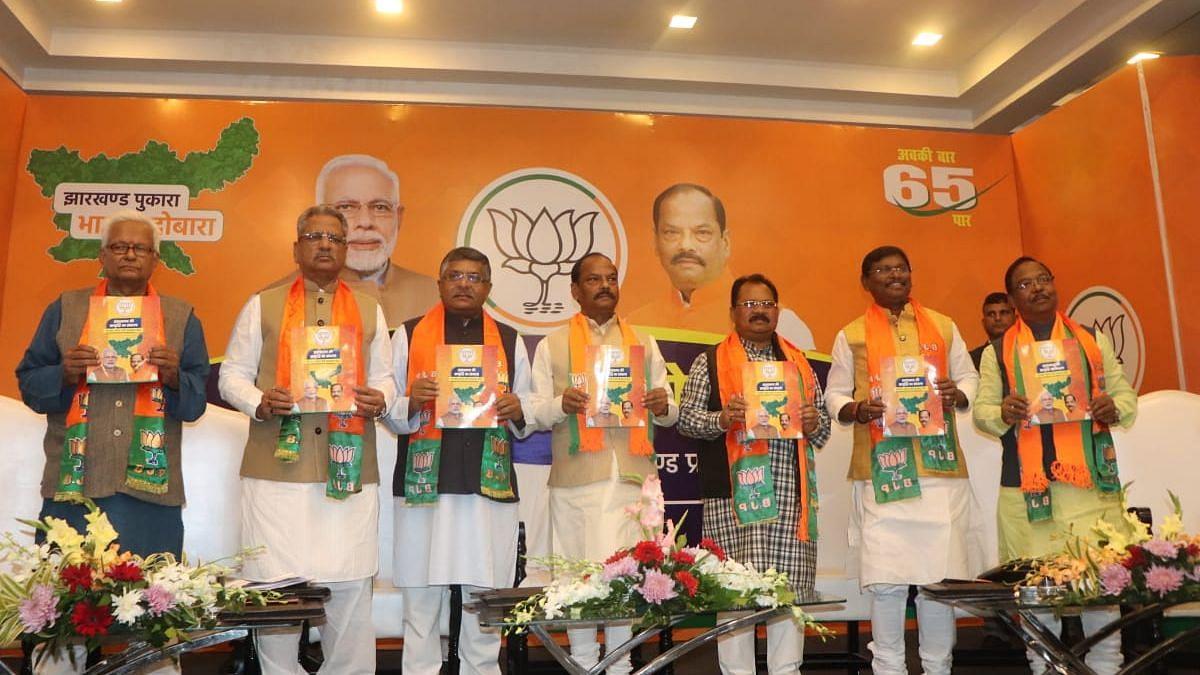 Union minister Ravi Shankar Prasad on Wednesday, 27 November, released the party's manifesto for Jharkhand polls.