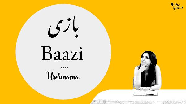 From Patangbaazi to Ishqbaazi, Learn the Words 'Baazi' Can Make
