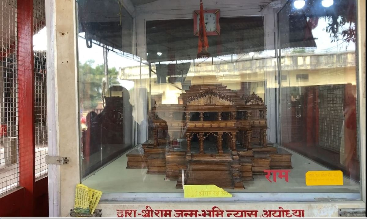 A wooden model of a 'proposed Ram Temple' in a glass encasement has been kept at the Ram Janmabhoomi Nyas.