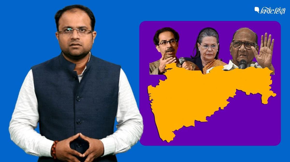 Indecisive Congress, BJP's Trump Card Make Shiv Sena Biggest Loser