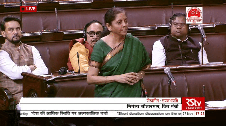 Finance Minister talks about the Indian economy and GDP growth in Rajya Sabha.
