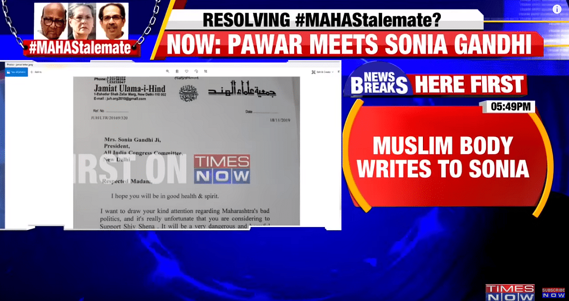 Times Now aired a bulletin on 18 November that had the letter.