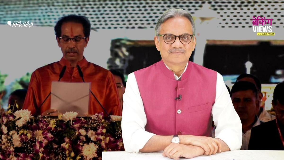 Will Maharashtra's Maha Vikas Aghadi Emerge A National Player?