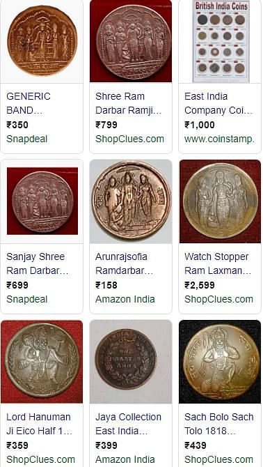 Are These East India Company Coins with Hindu Gods On Them? Nope