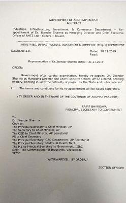 Andhra reinstates Jitender Sharma as AMTZ MD (IANS Impact).