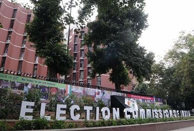 Election commission puppet of BJP: Karnataka Congress MLC