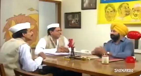 How Jaspal Bhatti's Satire 'Predicted' Maharashtra's Power Tussle