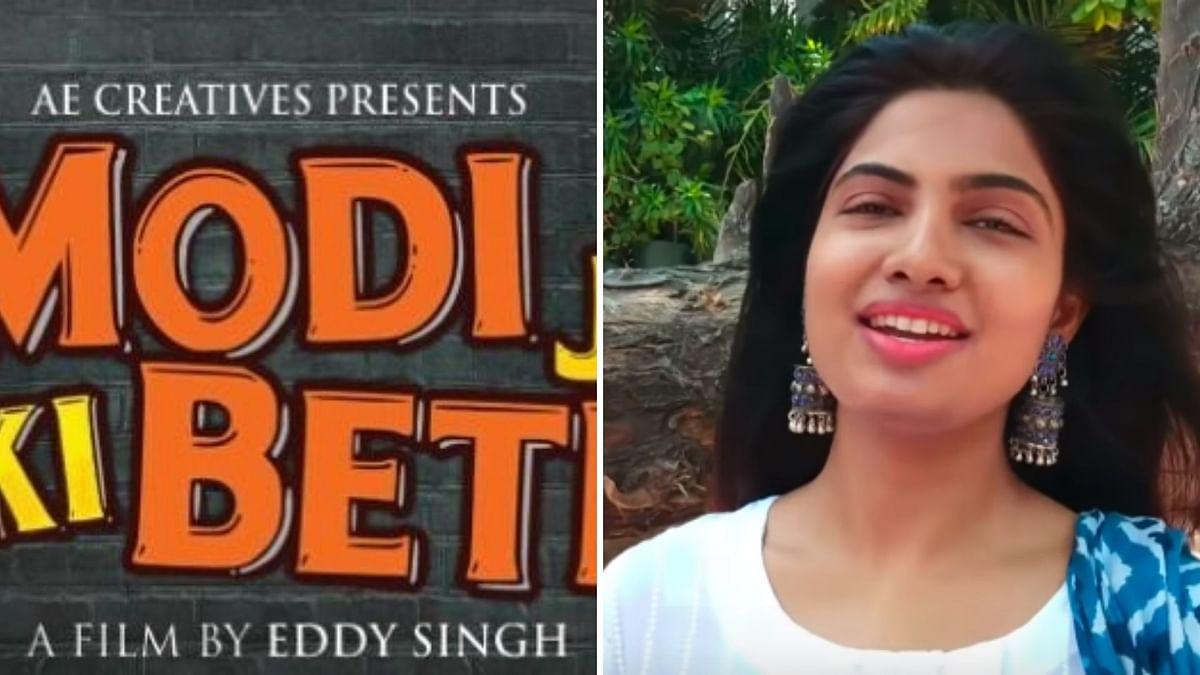 A poster of <i>Modi Ji Ki Beti; </i>a still from the song.&nbsp;