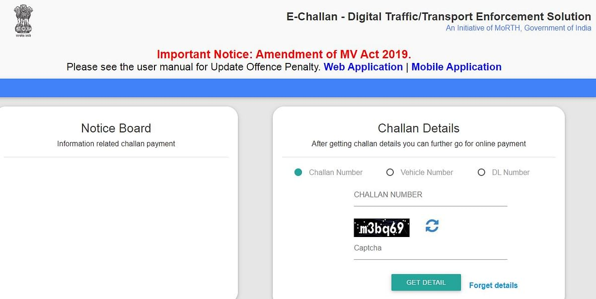 Check E-Challan Status & How To Pay Traffic Violation Fine Online