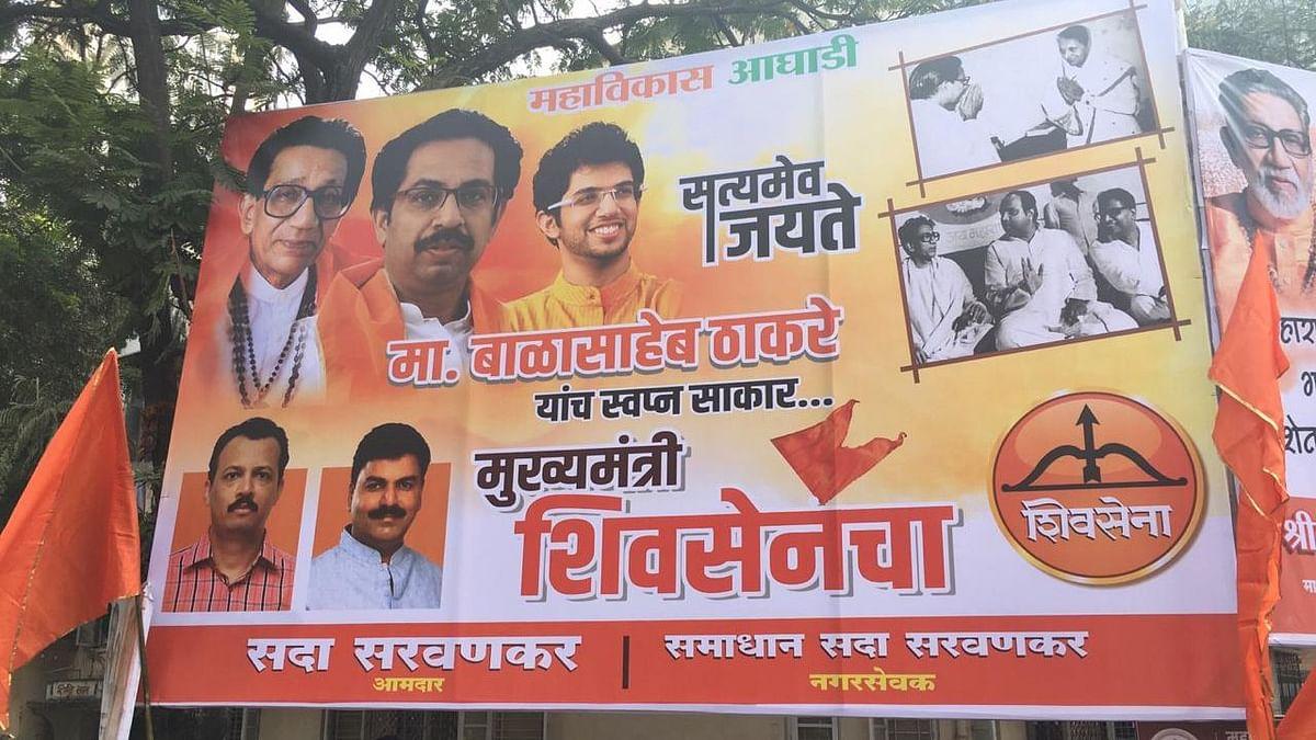 Shivaji Park Hoardings Show Maharashtra's New Political Equation