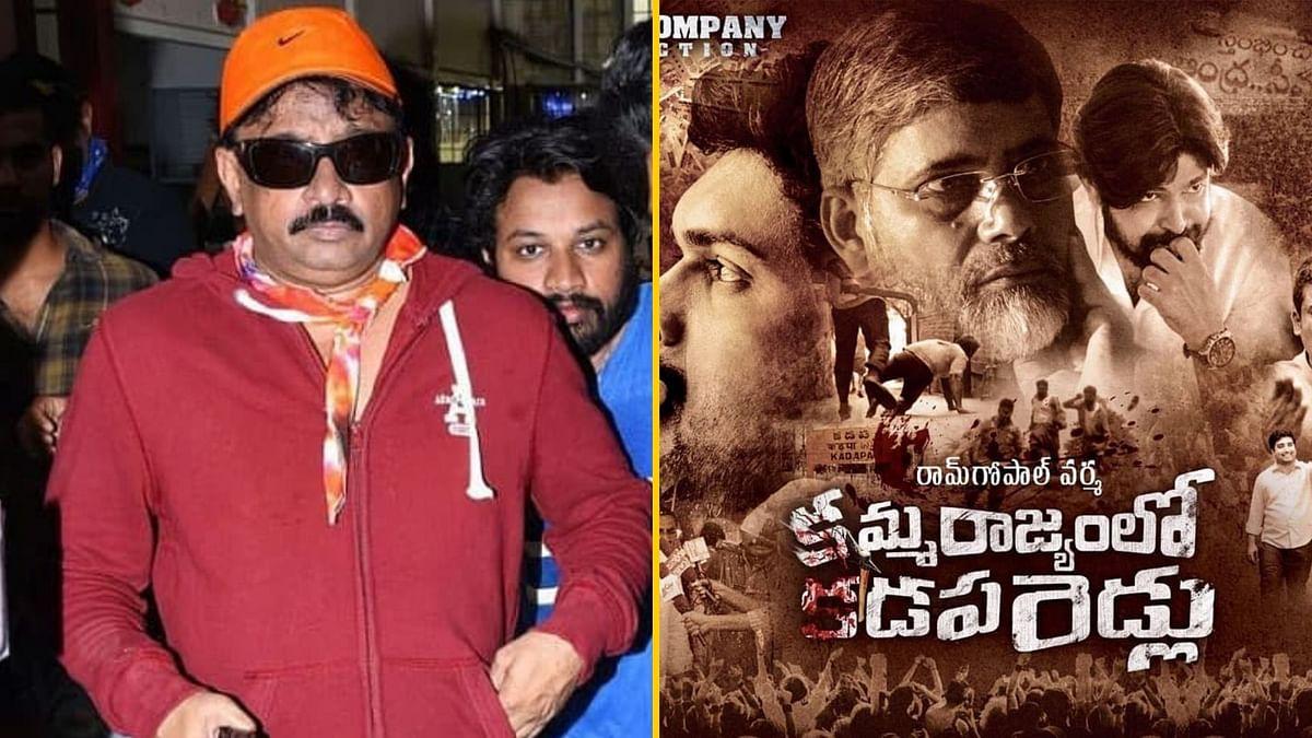 Ram Gopal Varma's Kamma Rajyam Lo Kadapa Redlu has been in the midst of controversy.