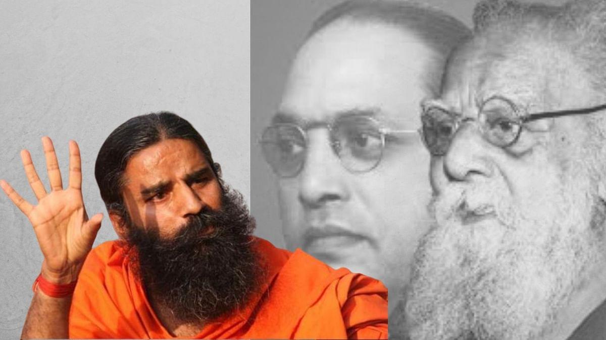 'Is It Ambedkar, Periyar Followers Who Lynch?' Students Ask Ramdev