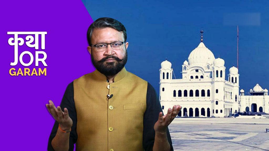 History, Politics, Controversies: Kartarpur Corridor Explained