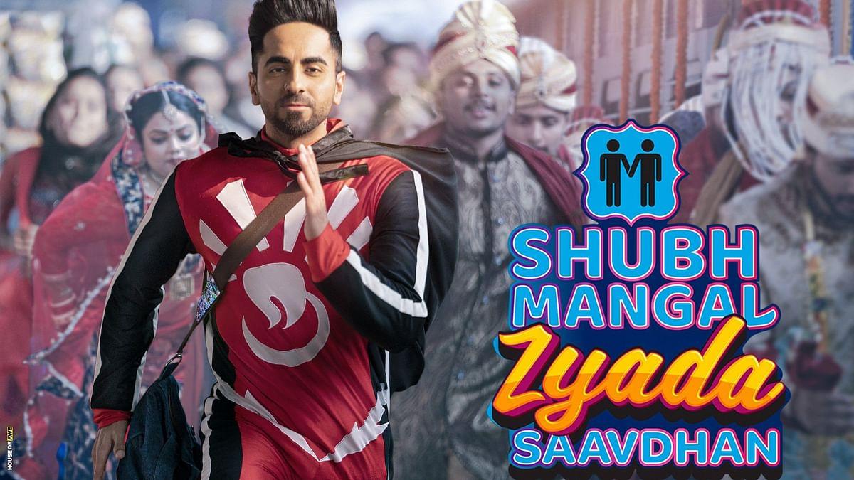 Ayushmann in new poster of <i>Shubhmangal Zyada Saavdhan</i>