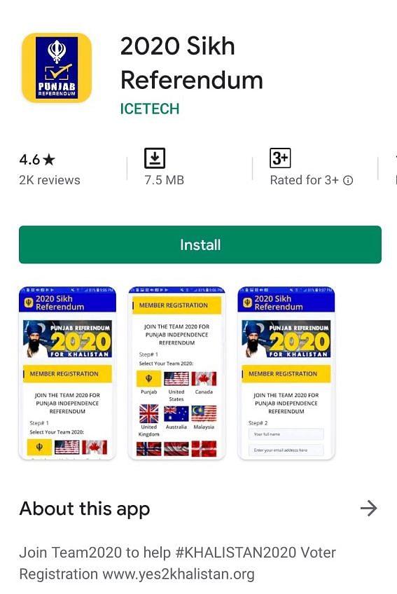 A screenshot of the 'Referendum 2020' app on Google Playstore.