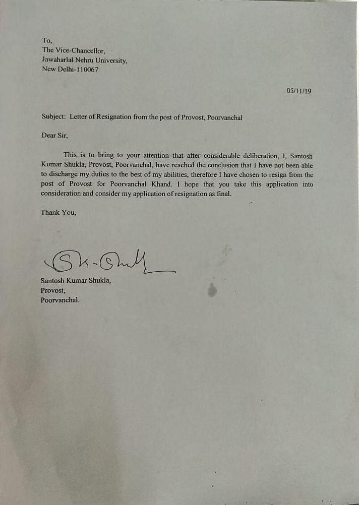 Resignation letter of Provost, Poorvanchal.