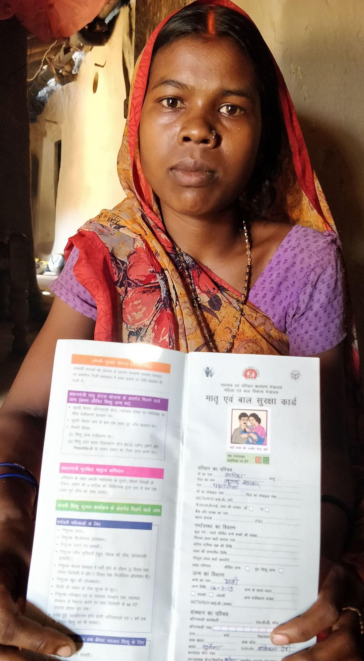 Sarita Devi, from eastern UP, had to deliver her child on hospital veranda yet was denied benefit under the Janani Suraksha Scheme.