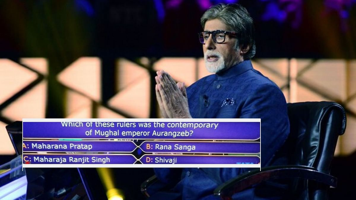 Sony TV Apologises for 'Inaccurate' Shivaji Maharaj Mention in KBC