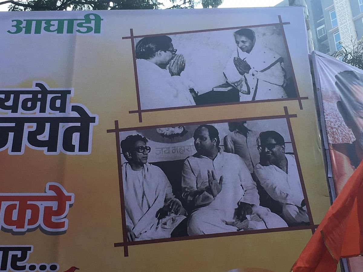 Shiv Sena shows off a throwback picture of Bal Thackeray with Indira Gandhi, spotted on a Sena hoarding outside Shivaji Park.