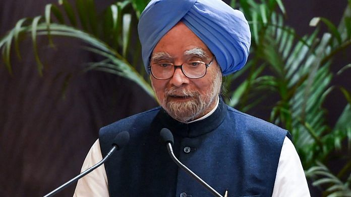'GDP Fall is Worrisome': Ex-PM Manmohan Singh on 4.5% Growth in Q2