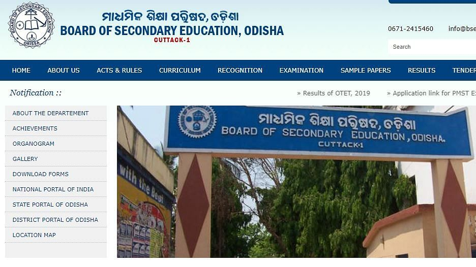 Check and download the OTET result 2019 from the BSE Odisha website at bseodisha.ac.in