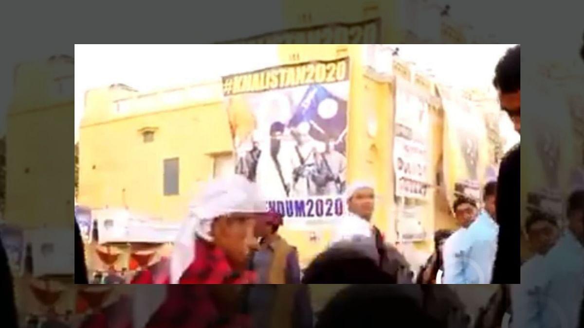 Remove Bhindranwale Posters: India Tells Pak on Kartarpur Video