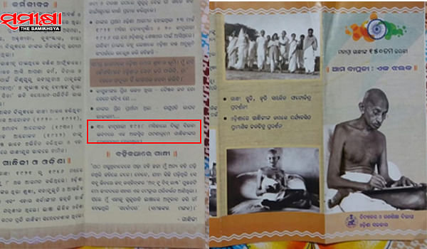 'Inadvertent Mistake': Odisha Govt on Gandhi Booklet Row